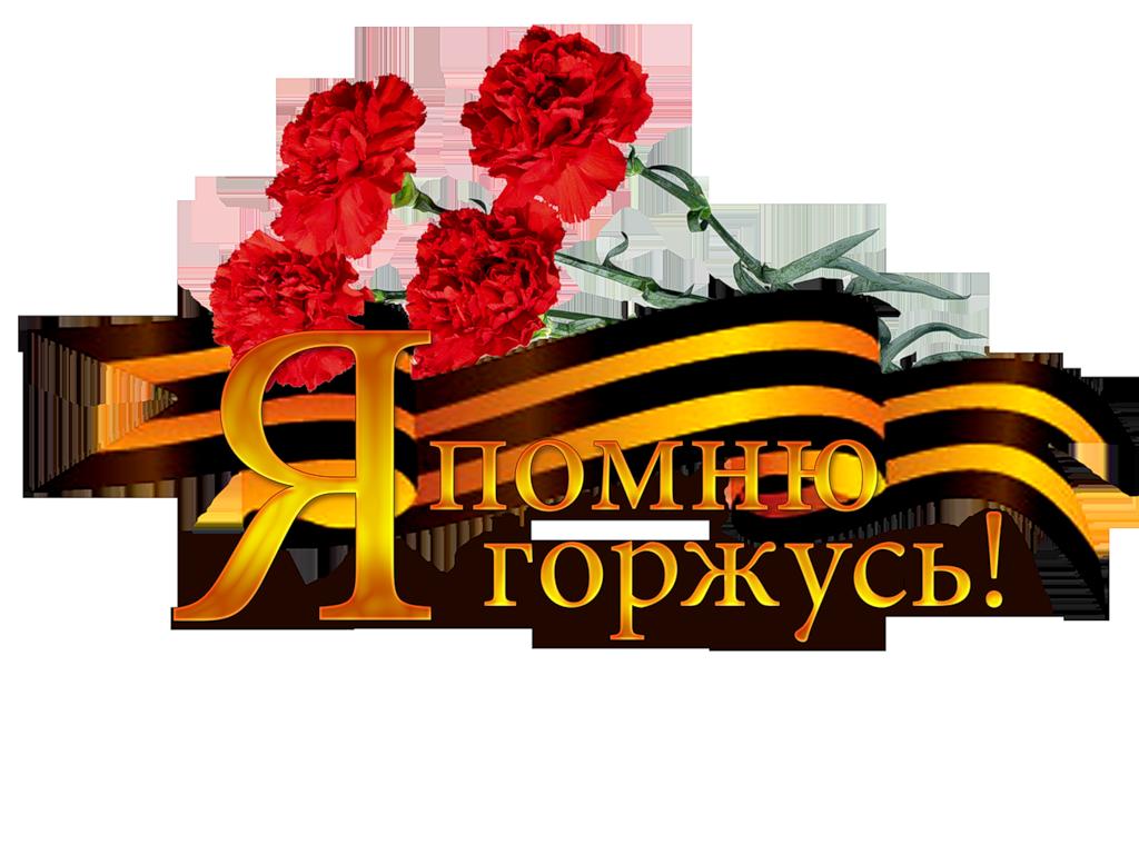 0_891ff_c4323a5b_XXL (1)