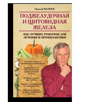 maznev2