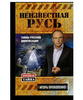 prokopenko2