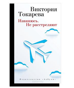 tokareva1